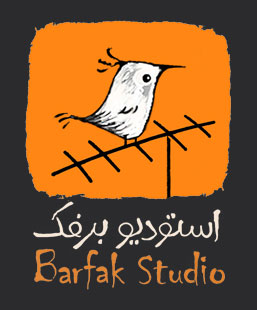 Barfak Animation Studio